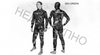 SPORASUB SEA GREEN