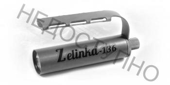 """Фонарь для подводной охоты """"Zelinka 136"""""""