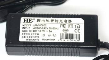 Зарядное устройство для 4-х Li-ion