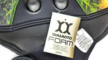 KatranGun Hunter Camo Green 3D Yamamoto 39