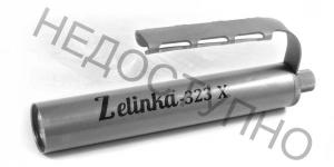 """Фонарь для подводной охоты """"Zelinka 323"""""""